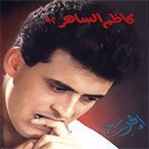 هــدد song cover