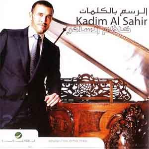 حبيبتي song cover