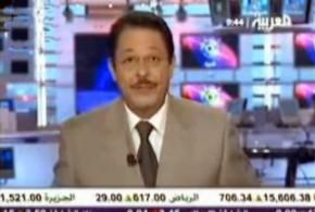 تحقيق قناة العربيه عن كاظم الساهر