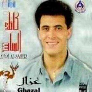 غــزال song cover