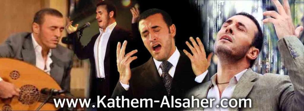kathem3