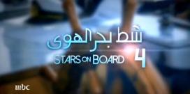 stars-on-board