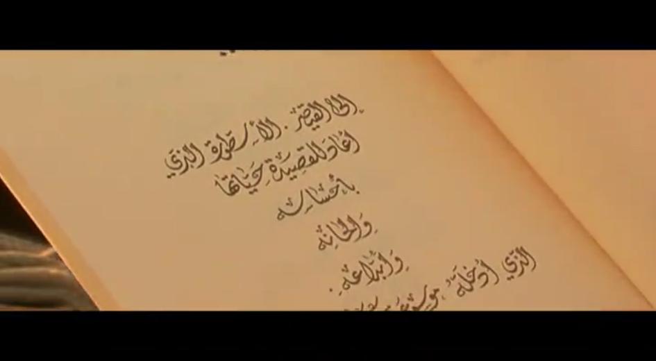 لأني أحبكم أغني نزار قباني – الفيلم الوثائقي