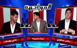 ناصر عطاوي، علي يوسف، ريان جريره