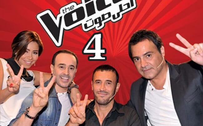 سجل اسمك وشارك في الموسم الرابع من احلى صوت The Voice