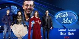 كاظم الساهر في Arab Idol السبت القادم ٢٠١٧