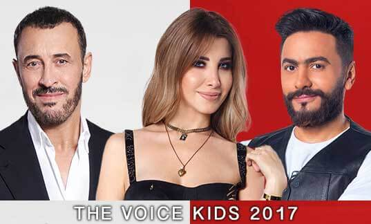 The Voice Kids 2017 – مشاركات فريق كاظم الساهر